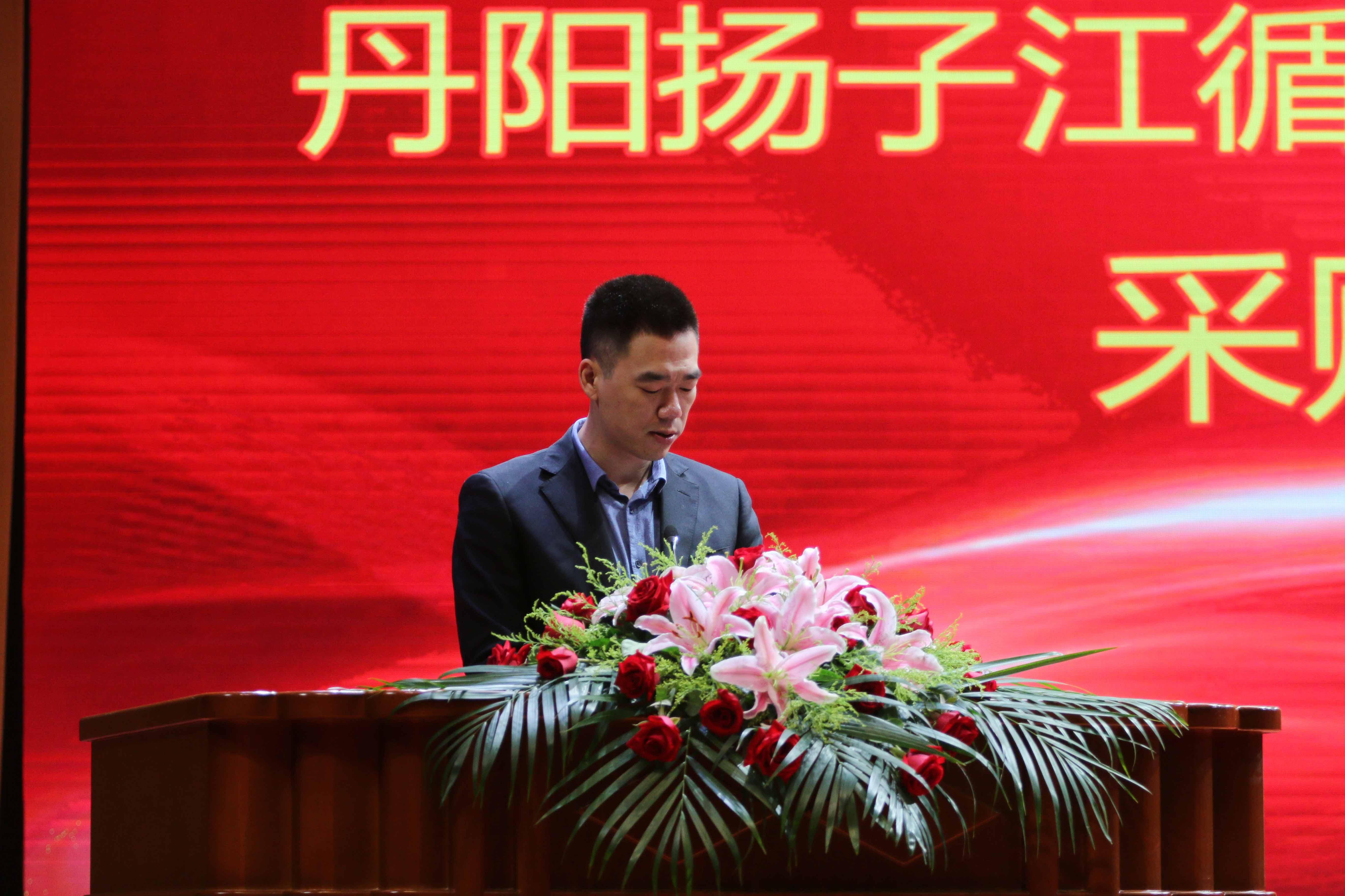 丹阳扬子江循环经济科技发展有限公司总经理彭平波发言